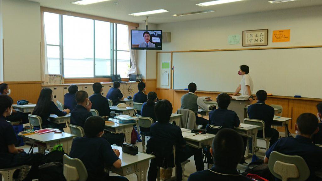 ビデオ会議アプリを使って教室に映像を配信